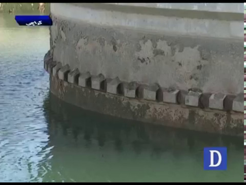 Karachi city dirty water supply issue