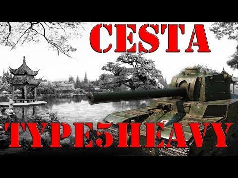World Of Tanks STREAM- Cesta na Type 5 Heavy !!