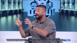 ميدو: تركي آل الشيخ أراد شراء هذا النادي.. ووزير الشباب رفض: ده نادي جماهيري