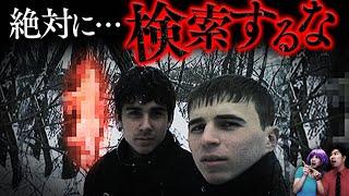 【閲覧注意】拷問・殺人動画をネットに公開…少年3人の21人連続殺人「ウクライナ21」