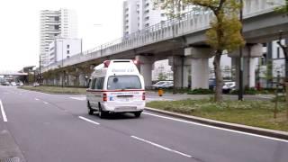 西管内の支援救急事案から病院に向かう神戸市立中央市民病院ドクターカ...