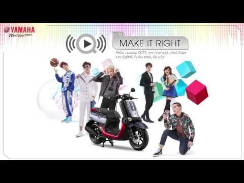 [Song] Make It Right Feat.GOT7 แบมแบม,เจเจ,กัปตัน,มายด์,เบสท์,อัด