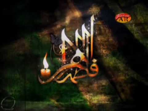 Ya Umme Abiha Anjuman e Alay Aba