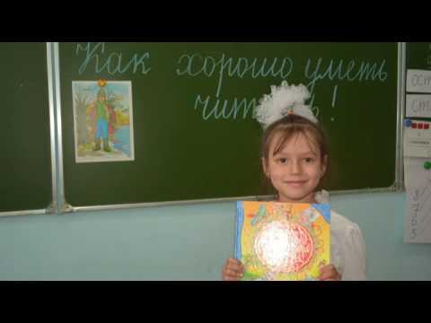Как хорошо уметь читать 1 класс школа россии презентация