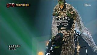 [King of masked singer] 복면가왕 스페셜 - CBR Cleopatra - Love...That Guy (full ver.) 클레오파트라 - 사랑.. 그 놈