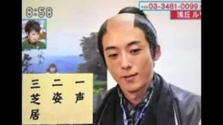 「カルテット」のドラマで大ブレイク!俳優・高橋一生の共演NG女優と...