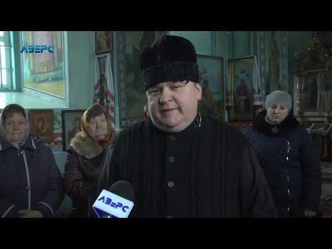 ТРК Аверс: У селі Садів Луцького району конфлікт через об'єднання церков