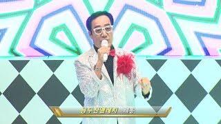가수배홍/용두산엘레지/한국연예예술인의밤