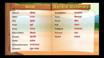 Learn Hindi Anuwadh - General dictionary in Hindi