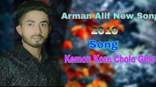 Kemon Kore Chole Gele Arman Alif  ||  Bangla New Song 2019 Official Video