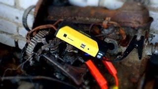Заводим  старый дизель 1.6 портативным аккумулятором