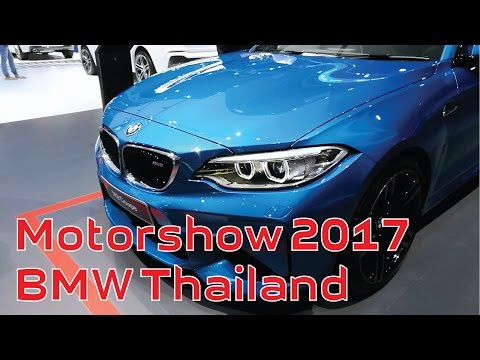 CARGUYS พาชมมอเตอร์โชว์ 2017 (2) BMW Thailand / CG @ BIM 2017 Walkthrough (2)