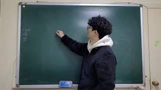 수학특강 중2, 중3 / 1강 유리수와 순환소수 + 다…