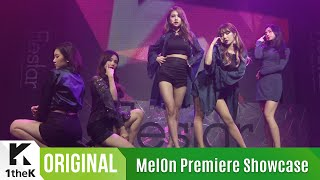 [MelOn Premiere Showcase] 피에스타(FIESTAR) _ Mirror(미러) LIVE