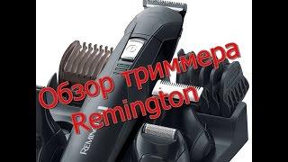 Триммер Remington PG6030