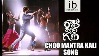Raju Gari Gadhi Choo Mantra Kali song  - idlebrain.com