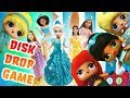 LOL Surprise Dolls Disney Princess Disk Drop Game! Starring Dollface, MC Swag, and Curious QT!
