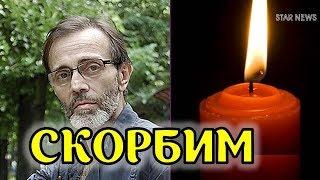 Трагически ушел из жизни российский актер – Андрей Харитонов