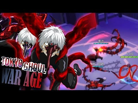 1ST ANNIVERSARY ARRIVES! HK KANEKI & MORE! | Tokyo Ghoul War Age / 东京战纪- Android