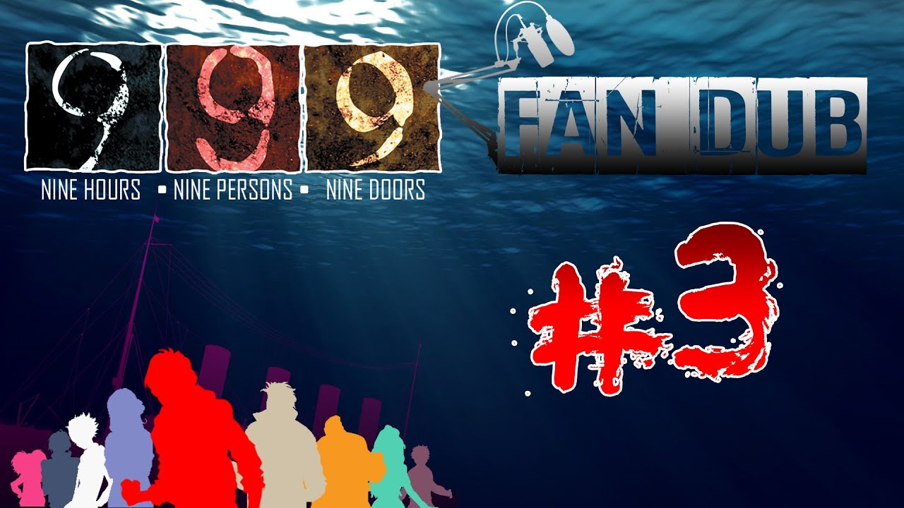 Fan Dub 9 Hours 9 Persons 9 Doors Part 3 Youtube