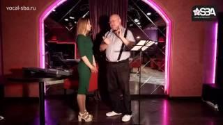 Как научиться петь? Урок 1 vocal-sba.ru