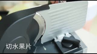 전동 슬라이서 고기 야채 채소 식빵 써는 기계 절단기