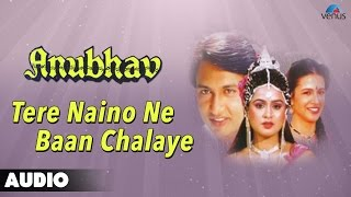 Anubhav : Tere Naino Ne Baan Chalaye Full Audio Song | Shekhar Suman, Padmini Kolhapure |