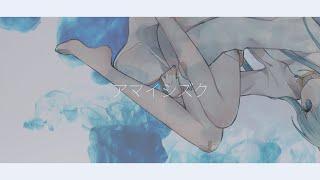 2nd single 「Connected World」 https://linkco.re/SxHv1vU7 Music : Toccoyaki https://twitter.com/toccoyaki Illustration : 茗猫 https://twitter.com/mdxu Vocal / Lyrics ...