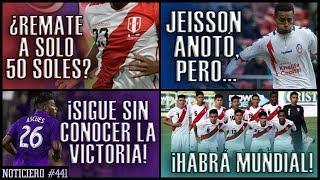 ¡GOL DE JEISSON MARTINEZ! PERO... | ¿REMATE CAMISETA MARATHON? | CARLOS ASCUES ORLANDO | PERÚ SUB 17