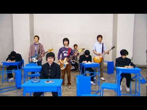 ASIAN KUNG-FU GENERATION 『ループ&ループ』