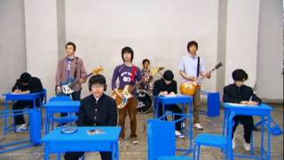 ASIAN KUNG-FU GENERATION - ループ&ループ