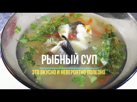 Суп в мультиварке из минтая