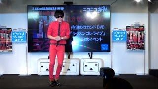 8.6秒バズーカー、エグスプロージョン/DVD『ラッスンゴレライブ』発売...