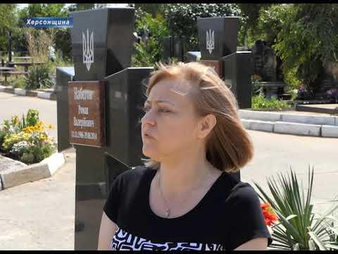 Олег Зайченко: Херсонський військовий Меморіал визнано взірковим