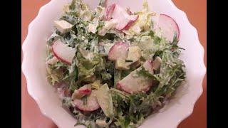 Салат ВесеННий с редисом, авокадо и капустой ( ПП )