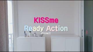 키스미 Ready Action 프로젝트 ☁ (U-KISS Action Dance Cover)