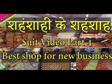 Wholesale Ladies suit market   Katra Shahanshahi   Chandni Chowk   Rahul Baghri