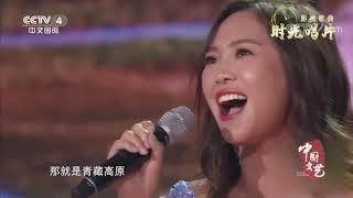 《中国文艺》 20201118 时光唱片 影视歌曲| CCTV中文国际 - YouTube