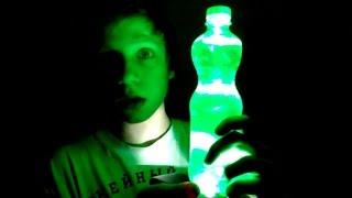 видео как сделать светящуюся жидкость из подручных средств без перекиси водорода