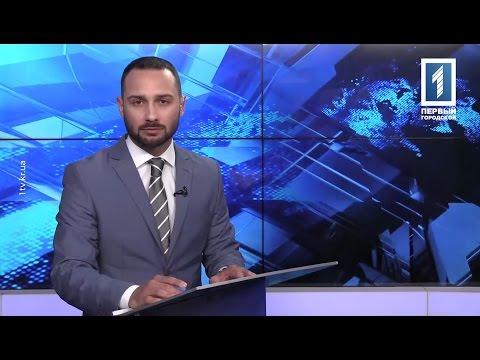 «Время Кривбасса» – новости за 9 мая 2017