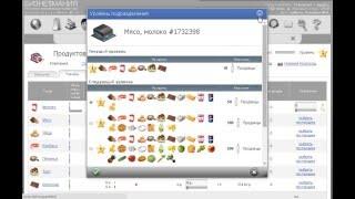 видео Игры бизнес. Бизнес игры бесплатно играть онлайн