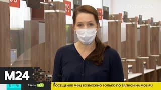 Столичный каршеринг возобновляет работу - Москва 24