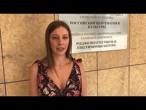 Ρωσική ιστοσελίδα γνωριμιών στο Λονδίνο δωρεάν online dating για 10 ετών