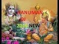 Hanuman bhajan dj || hanuman morning bhajan [hindi/odia/telegu]