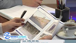 видео Предоставление любых сантехнических работ в Харькове