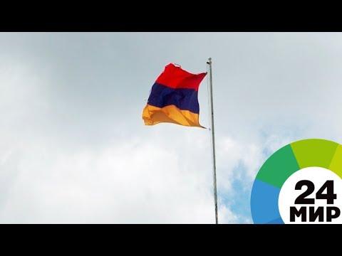 Следить за выборами в Армении будут 70 наблюдателей - МИР 24