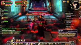 World of Warcraft: Инстанс за Танка - Небольшой Гайд