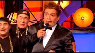 El Wasap de JB: Luis Miguel regresó en el casting de Yo sí soy