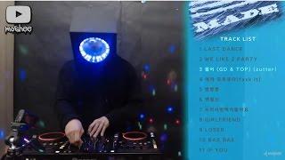 빅뱅음악디제잉dj에라모르겠다 made 앨범 전곡 11분만에 다듣기 빅뱅믹스테잎 [bigbang album (MADE) mixing] DJ모쉬 DJMoshee