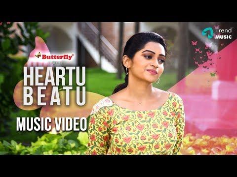 Heartu Beatu Music Video | 2K | Nakshathra Nagesh, Akash Premkumar | Mano | V7H | Shishiymoo